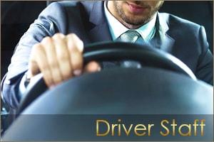 ドライバーのイメージ